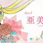 Fairy Tales Recap #02 Ami