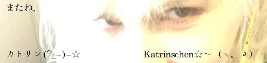 katrinschen_
